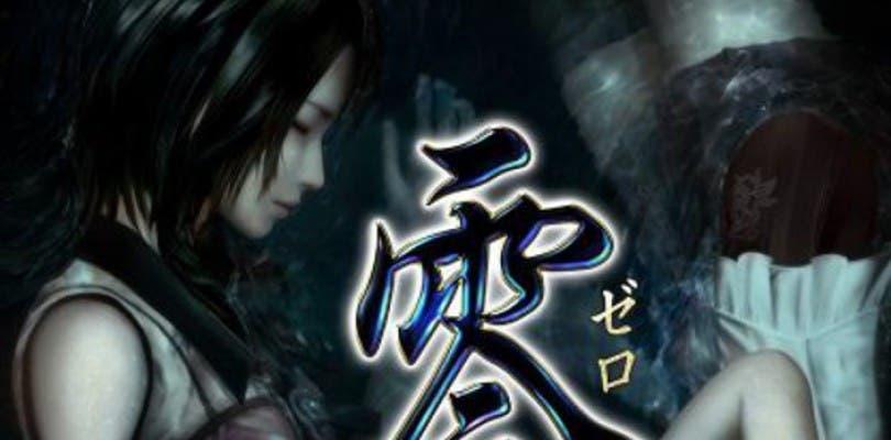 Así es la portada del nuevo Fatal Frame (Project Zero) para Wii U