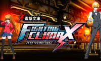 Dengeki Bunko Fighting Climax llega a japón el 13 de noviembre
