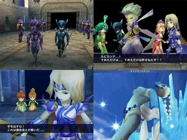 Final-Fantasy-IV-capturas