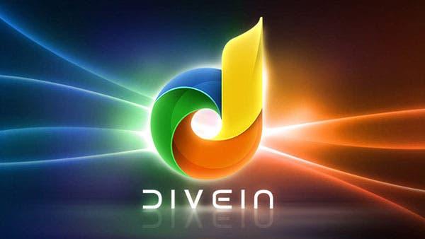 El logo de la nueva tecnología de Square Enix para móviles y tablets