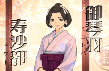 Nuevo gameplay de The great Ace Attorney