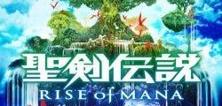 Los protagonistas de Secret of Mana se muestran en el nuevo tráiler de Ryse of Mana