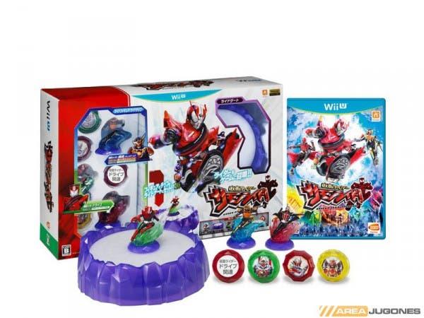 Kamen-Rider-SummonRide-01