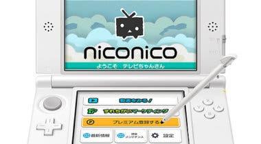 Imagen de Nintendo entra oficialmente en el canal NicoNico