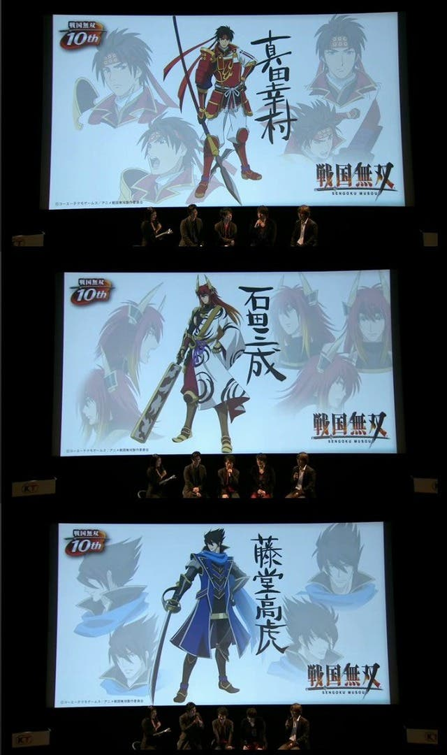 Samurai-Warriors-Anime-TV-02