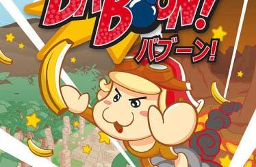 Este es el tráiler de lanzamiento del adictivo Baboon!