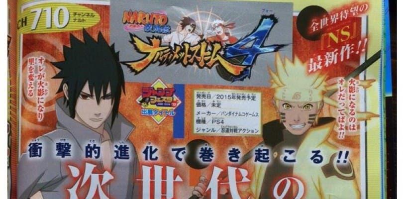 Anunciado Naruto Shippuden Ultimate Ninja Storm 4