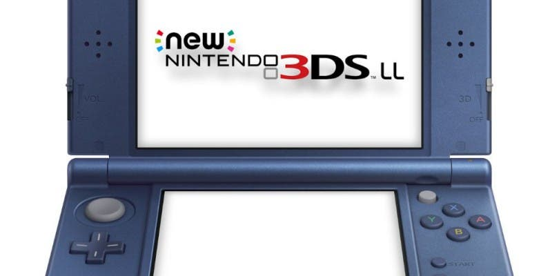Disponible un nuevo firmware para Nintendo 3DS