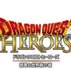 La edición coleccionista de Dragon Quest Heroes llegará a España
