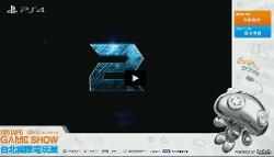 metal_gear_rising_revengeance_2-teaser-logo