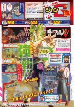 Dragon-Ball-Xenoverse-720x1043