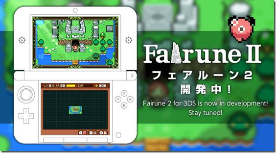 fairune2_thumb