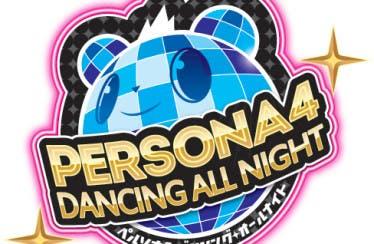 Un nuevo vídeo muestra a Kanji Tatsumi en Persona 4: Dancing All Night