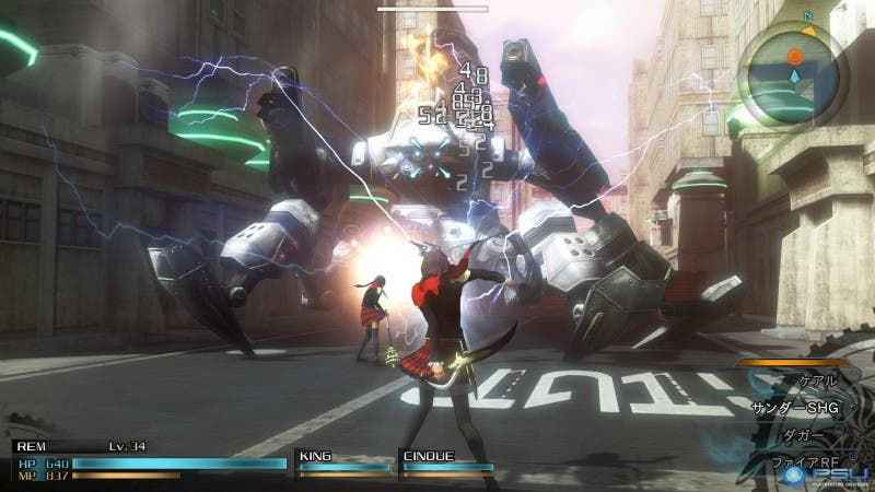 Final Fantasy Type 0HD AreaJugones Analisis (7)