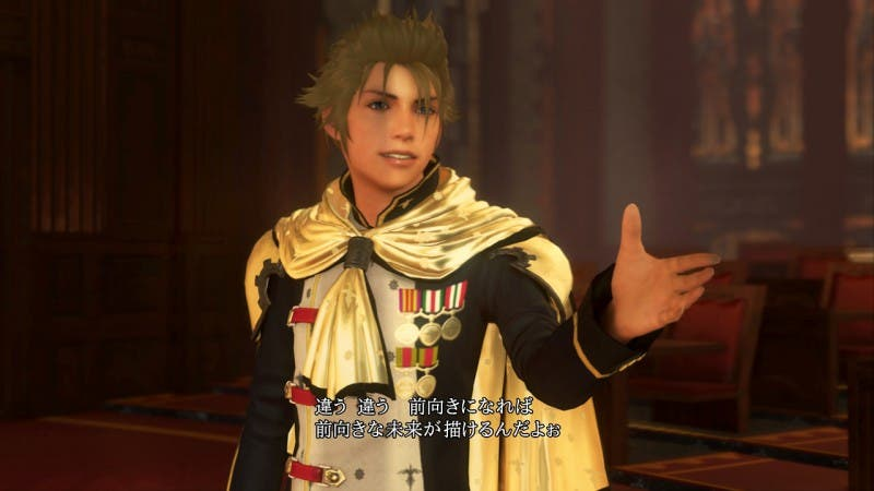 Final Fantasy Type 0HD AreaJugones Analisis (73651572)