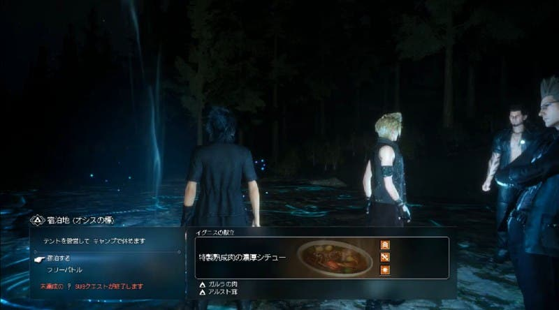 Impresiones Final Fantasy XV Areajugones (18)