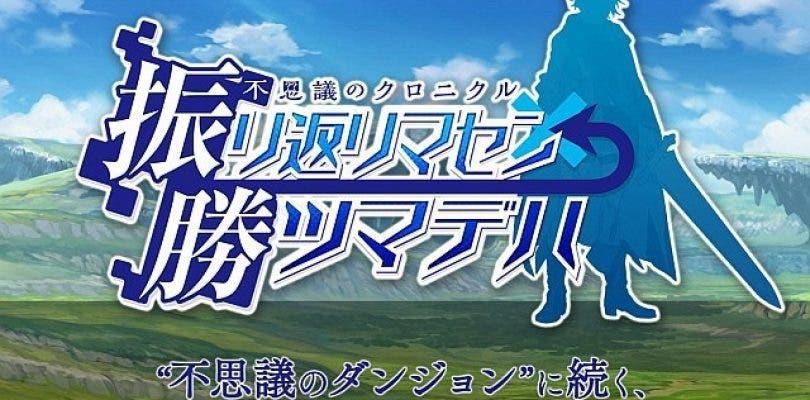 La saga Mystery Dungeon recibirá un nuevo Spin-Off este verano