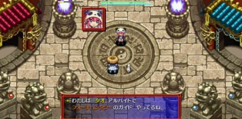 Shiren the Wanderer 5 Plus llegará en junio a Japón