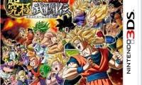 Dragon Ball Z: Extreme Butoden llegará a occidente