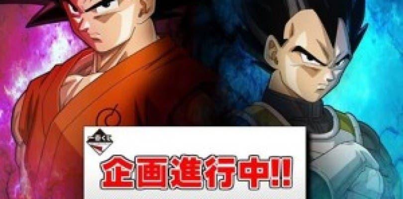 Nuevas capturas de Dragon Ball Z: La Resurección de Freezer
