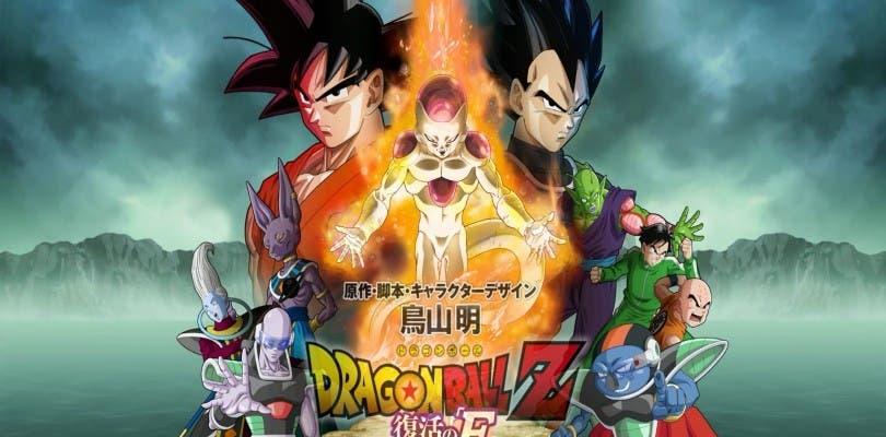 Nuevo tráiler de Dragon Ball Z: Fukatsu no F
