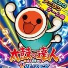 Más fotos, canciones y personajes confirmados para Taiko no Tatsujin: V Version