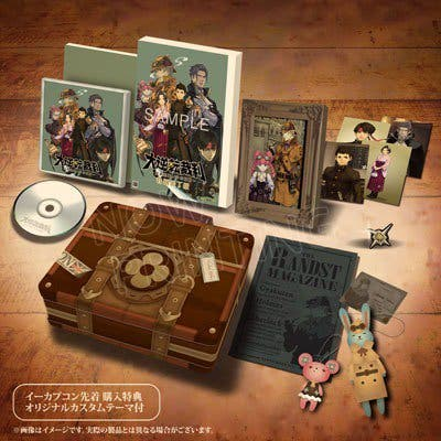 The Great Ace Attorney (1)
