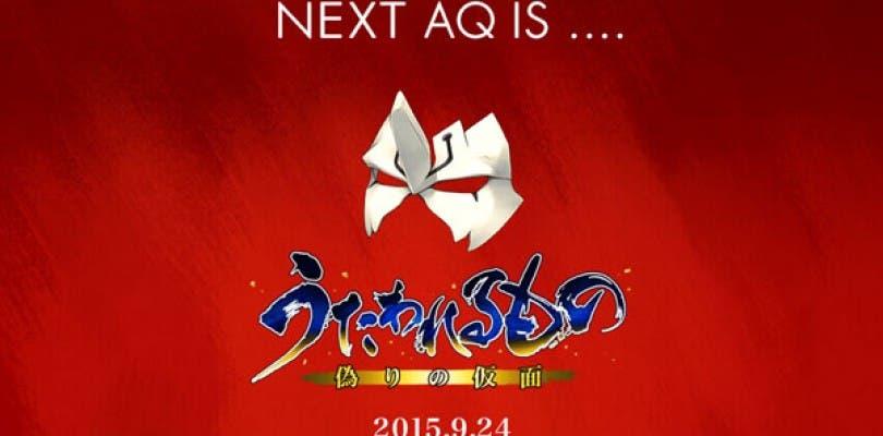 Utawarerumono: Itsuwari no Kame llegará a PlayStation 3, PlayStation 4 y PS Vita