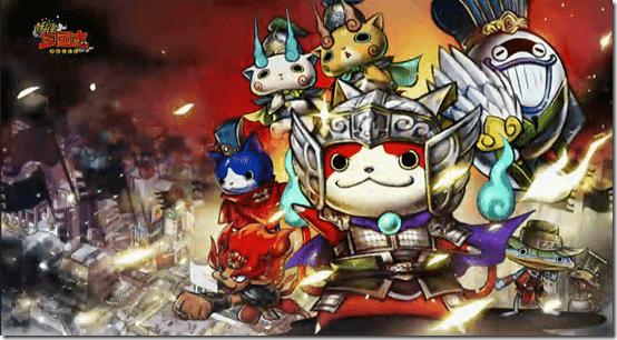 Yokai koei tecmo level 5