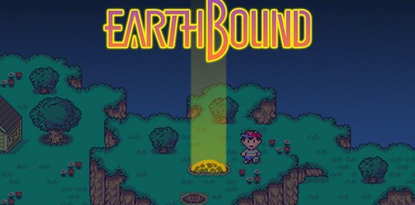 Earthbound vuelve al catalogo del Club Nintendo en EEUU