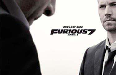 Furious 7 esconde un homenaje a Paul Walker en el DVD