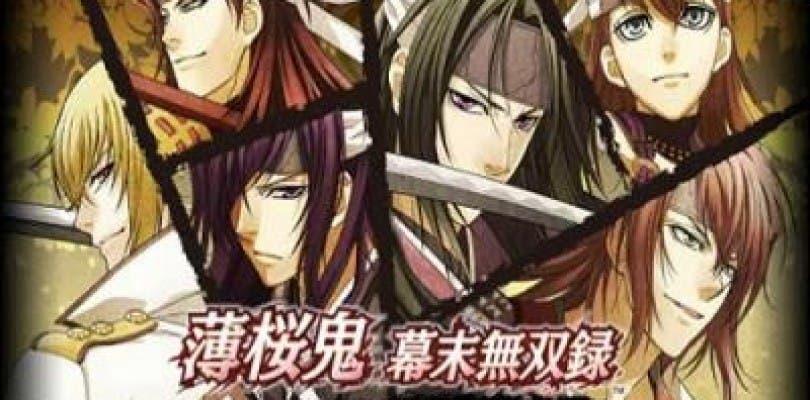 El próximo juego de Hakuouki muestra su opening