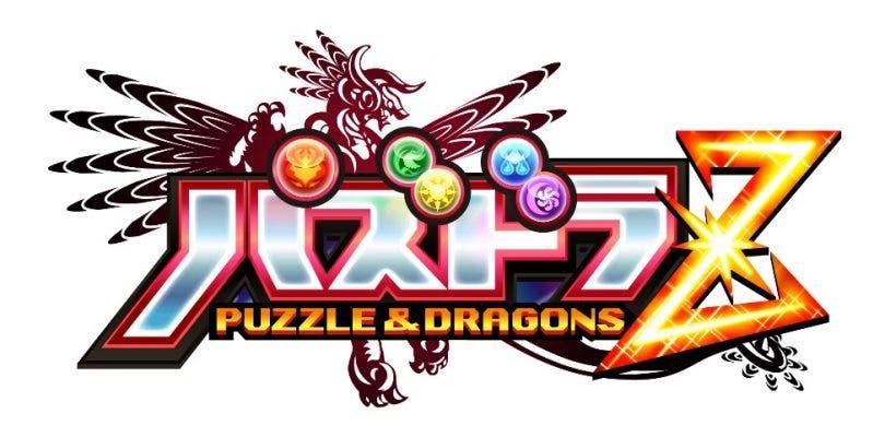Nintendo muestra cómo hacer un combo en Puzzle & Dragons Z