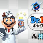 Dr Mario: Miracle Cure