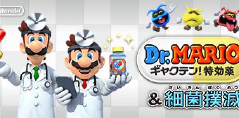 Dr Mario llegará muy posiblemente a occidente