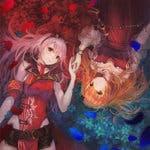 Anunciada la edición especial y los bonus por reservar Nights of Azure