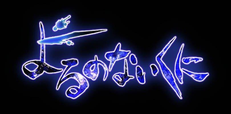 Primeras imágenes de Yoru no Nai Kuni (A Land Without Night)