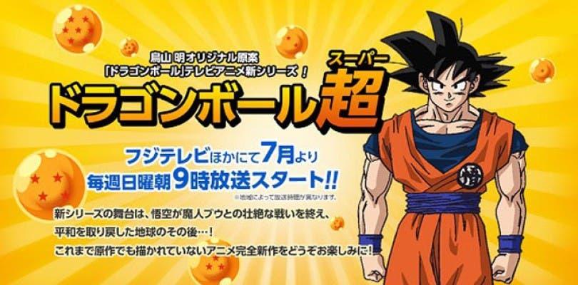 Filtrado el aspecto de Goku en el manga de Dragon Ball Super