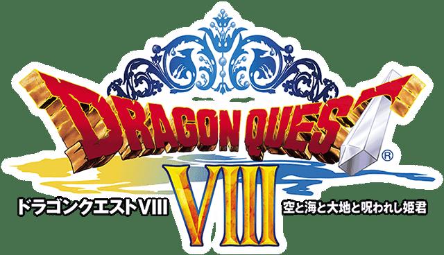 dragon-quest VIII 3ds