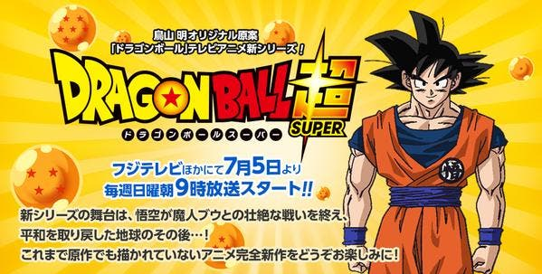 dragon_ball_super
