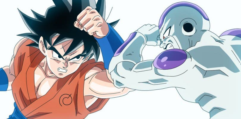 Ya se conoce el logo de Dragon Ball Super