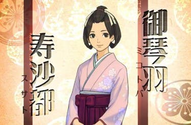 The Great Ace Attorney presume de protagonista femenina