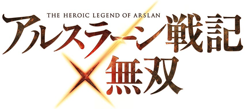 1431694784-the-heroic-legend-of-arslan-logo