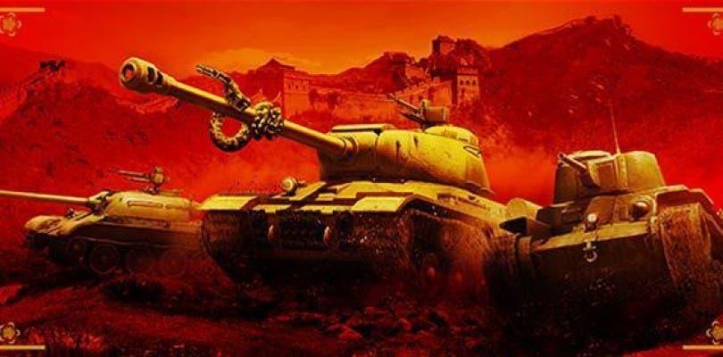 La nación China llega a la versión de Xbox 360 de World of Tanks