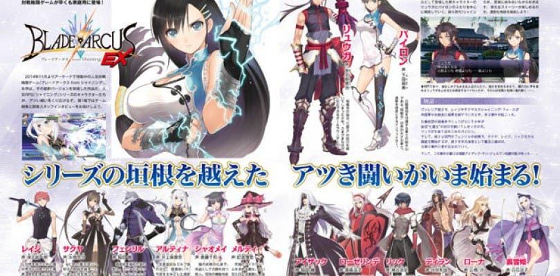 Anunciado Blade Arcus from Shining EX