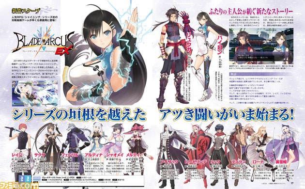 Blade-Arcus-EX-PS4-PS3-Ann