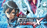 Dengeki Bunko: Fighting Climax ya tiene fecha de salida oficial en occidente