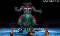 Nuevas imágenes de Dragon Quest VIII para Nintendo 3DS muestran la nueva mazmorra y su jefe