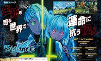 Se anuncia Exist Archive, el nuevo RPG de Spike Chunsoft y tri-Ace