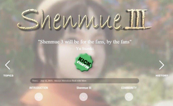 Shenmuekickstarter